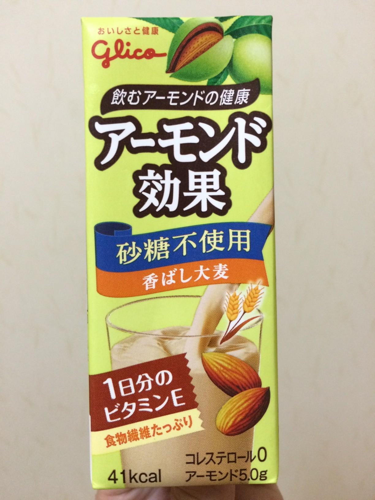 アーモンド効果香ばし大麦